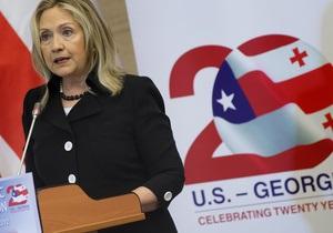 МИД РФ обвинил Клинтон в поощрении Грузии к новой войне