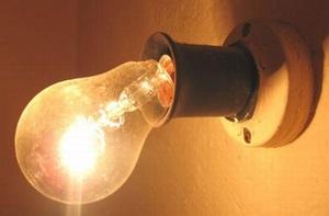 7-11 июня в Ялте пройдет международная конференция по энергоэффективности