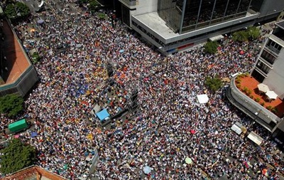 Впроцессе протестов вВенесуэле умер человек