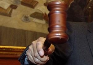 Прокуратура Киева возбудила уголовное дело против одного из руководителей компании Гринко
