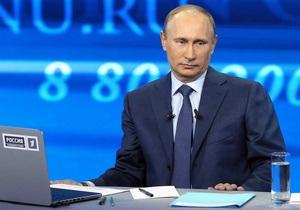 Путин заявил, что судебный процесс по делу Навального будет объективным