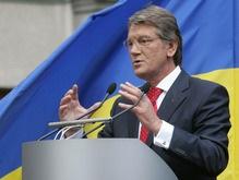 Ющенко едет в Донецк