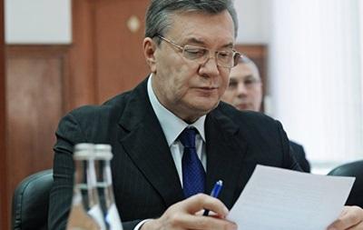 Юрист Януковича сообщает о незаконности передачи дела огосизмене всуд