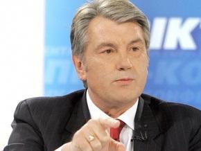 Ющенко: Россия должна привыкнуть, что украинцы – не  хохлы