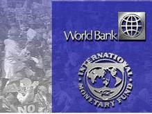 Всемирный банк откроется завтра