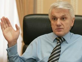 Литвин выступает за доработку проекта госбюджета-2010 Радой