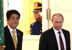 Путин договорился с премьером Японии подписать мирный договор