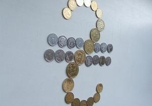 Украинский Минфин не смог продать гособлигации из-за отсутствия спроса