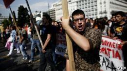 Тройка  согласилась выделить Греции новый транш помощи