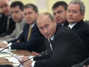 МИД Великобритании осудил намерения Путина выделить Абхазии $500 млн