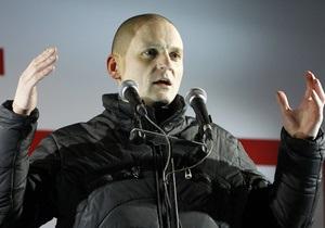 Удальцов заявил, что на митинг на Новом Арбате собрались не менее 30 тысяч человек