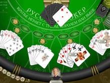 Покер признан видом спорта до 2010 года