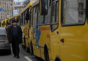 Проезд в киевских маршрутках может подорожать до трех гривен