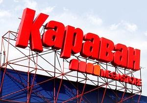 В киевском ТРЦ Караван грабитель застрелил трех охранников