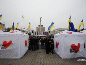 МВД: На Майдане собрались 150 тыс. человек
