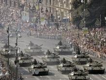 Газета: Украина прошла парадом