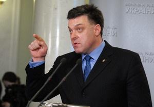 Тягнибок осуждает обращение депутатов в Сейм с просьбой признать Волынскую трагедию геноцидом польского народа