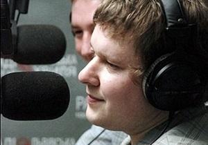 СМИ: Львовского радиоведущего, зачитавшего стих Убий під...са, отстранили от эфира
