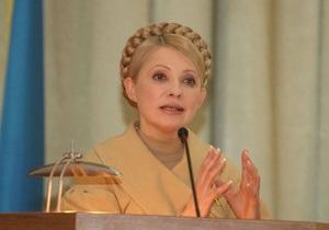 Тимошенко просит украинцев обязательно прийти на выборы (обновлено)