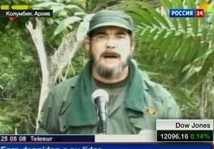 Колумбийских повстанцев возглавил товарищ Тимошенко