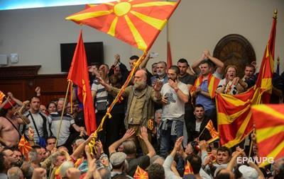 В Македонии атаковали оппозицию в парламенте