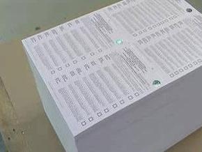 Представители БЮТ заблокировали доставку бюллетеней в ТИК на выборах в Тернопольский облсовет
