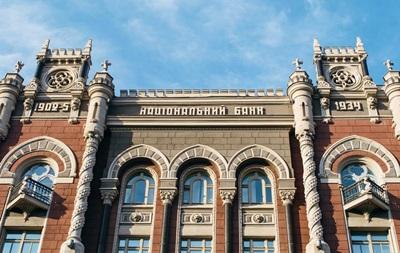 НБУ склав графік роботи банків у травні