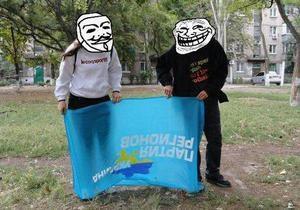 В Мариуполе сожгли флаг Партии регионов, а в центре Бердянска вывесили флаг УПА