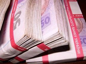 В Запорожье совершено ограбление банка