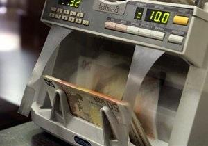 Курс наличной валюты на 12 апреля