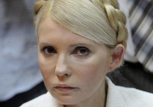 В СИЗО заявили, что Тимошенко отказалась от обследования медиками Минздрава