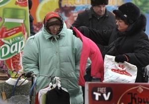 Украина попала в список стран с высоким риском социального беспокойства