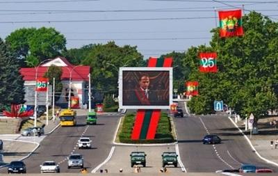 Молдова признала Приднестровье оккупированной территорией