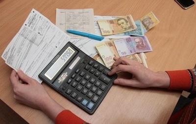 Кабмин: Долги закоммуналку невлияют наназначение первых субсидий