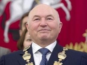 Лужков хочет разгонять облака над Москвой всю зиму