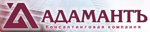 Компания  Адамантъ  открывает новый офис