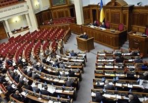 Рада запретила выдачу кредитов в иностранной валюте