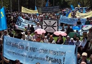 В Симферополе несколько десятков тысяч крымских татар выдвинули властям свои требования