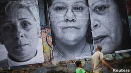 Венесуэла - мировой рекордсмен по числу убийств