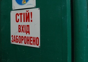 Киевляне не пустили строителей на территорию Национального музея медицины Украины