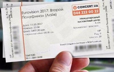 У мережі розгорається скандал через квитки на Євробачення російською мовою