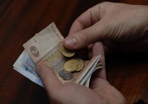 Украинское правительство привлекло полтора миллиарда гривен с помощью облигаций