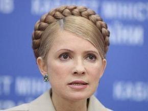 Тимошенко объявила выговор закарпатскому губернатору