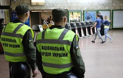 У київському метро чергують Нацгвардія і поліція