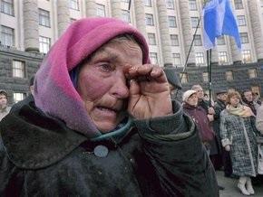 Кризис поможет украинцам реализовать давние мечты