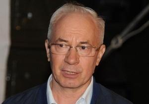 Азаров предложил снизить налоговую нагрузку на предприятия, занимающиеся соцпроектами