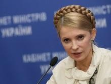 Тимошенко назвала свой Кабмин крепостью и основой стабильности
