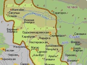 Неизвестные похитили в Ингушетии около 15 человек