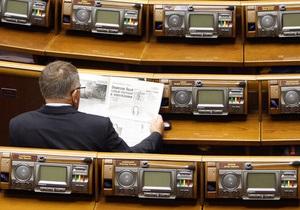 Литвин заявил, что не разрешал регионалам в выходные занимать зал Рады