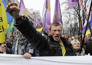 Фотогалерея: Предприняли меры. Украинский бизнес протестует против Налогового кодекса